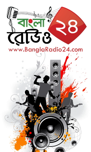 Bangla-Radio-24-Facebook